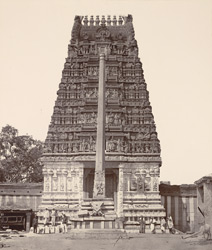 Somesvara Temple, Halasur, Bangalore